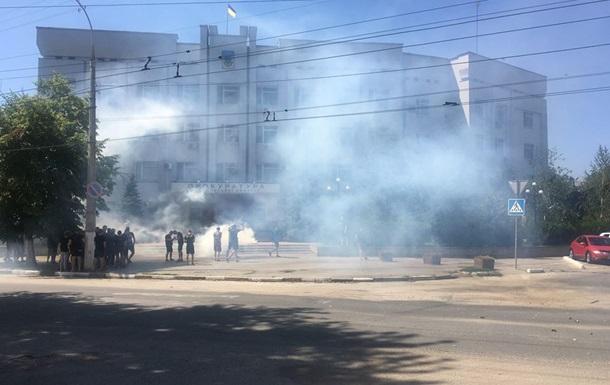 Прокуратуру Херсона пікетують з димовими шашками