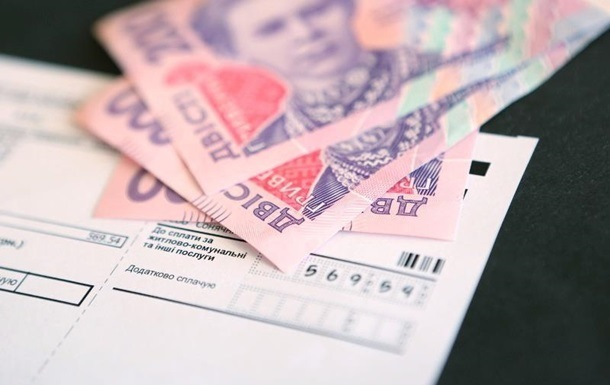 В Україні зростають борги за комуналку