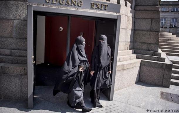 У Данії набула чинності заборона на носіння паранджі