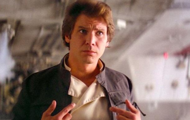 Куртку Хана Соло із Зоряних воєн продадуть на аукціоні за $ 1,3 млн