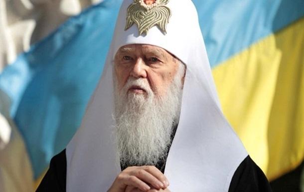 Патриарх Филарет обещает отобрать все храмы УПЦ МП