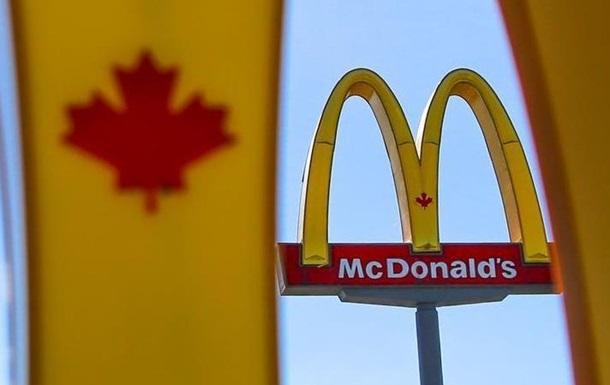 У канадському McDonald s вагітній продали мило замість кави