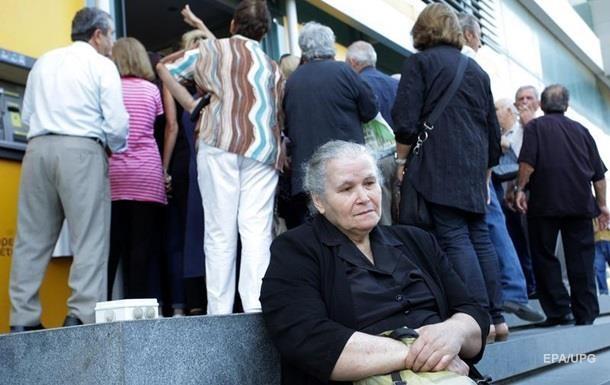 У Кабміні проводять розслідування затримок пенсій