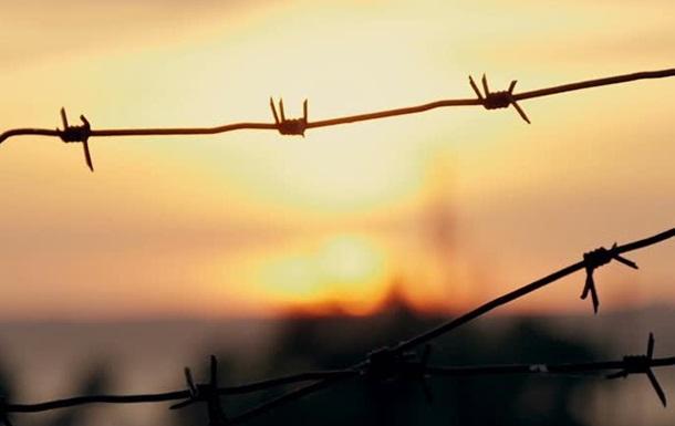 Свободный мир за колючей проволокой
