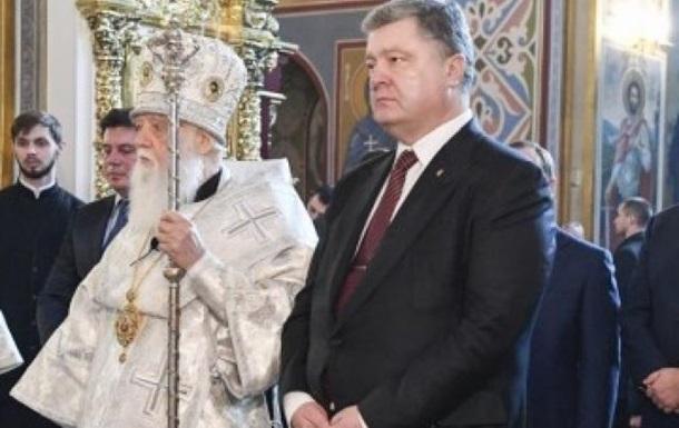 Византийское коварство православного мира