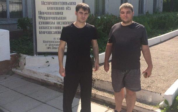 Українця Костенка випустили з колонії в Росії