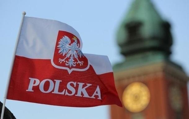 Верховний суд Польщі призупинив скандальний закон про правосуддя