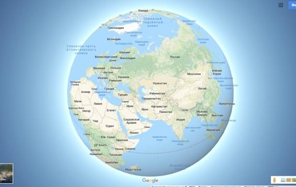 Вона кругла. В Google Maps змінили форму Землі