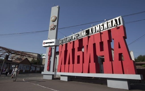 У Маріуполі на ММК Ілліча загинув робітник