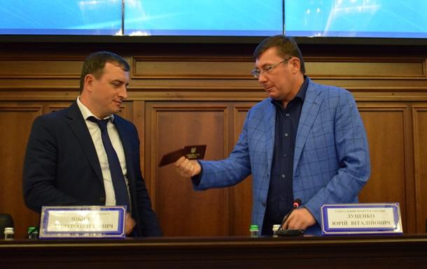 Призначено нового прокурора Полтавської області