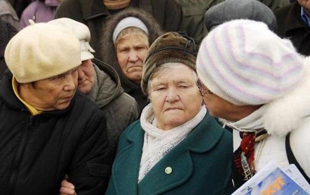 Пенсионеры Донбасса уже поняли какая страна обеспечит их старость.