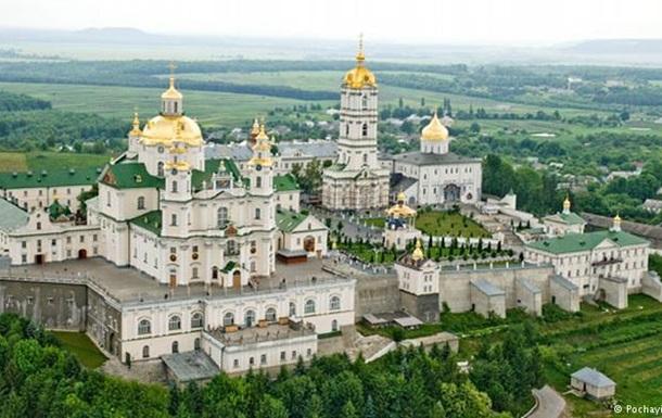 Церковне майно в Україні: кому що належить і як ділити після автокефалії
