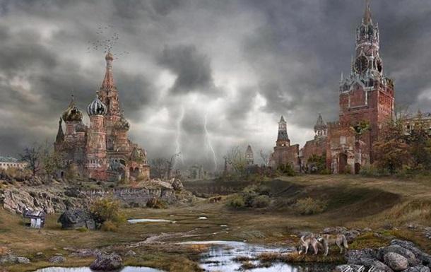 Існування російської імперії вирішується не в Москві, а в Києві.