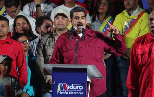 Спроба замаху на Мадуро сталася у Венесуелі