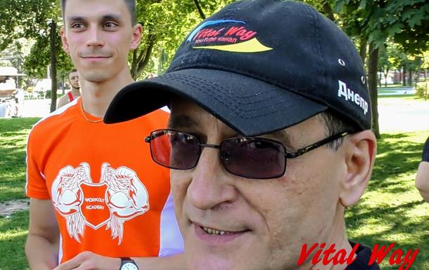 Чемпионат Днепропетровской области по воркаут - видео обзор Vital Way