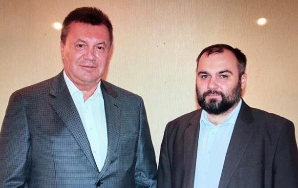 Замінений держадвокат зустрівся з Януковичем у РФ