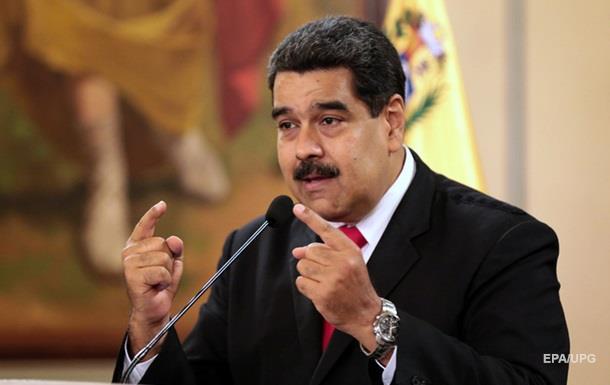 У США заявили, що не причетні до замаху на Мадуро