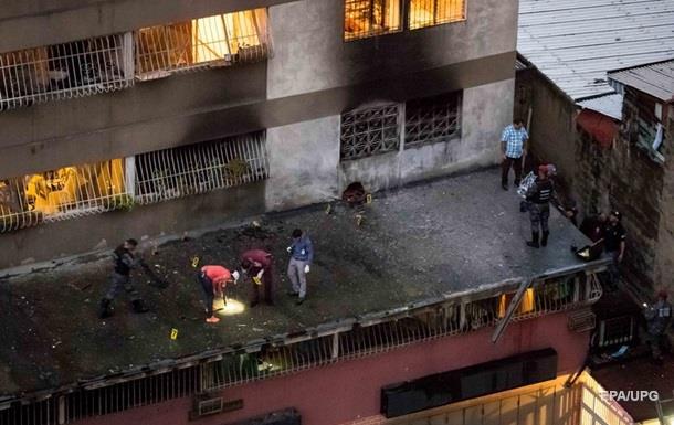 Взрыв дрона при покушении на Мадуро попал на видео