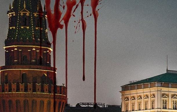 Кремль у крові: кадри нового Карткового будиночка