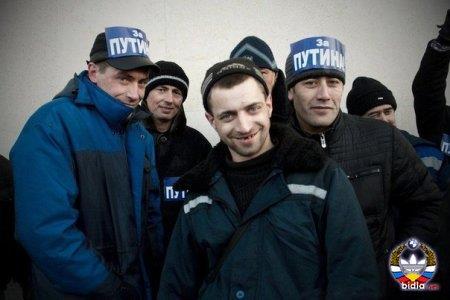 Опухоль Кремлевского прогресса