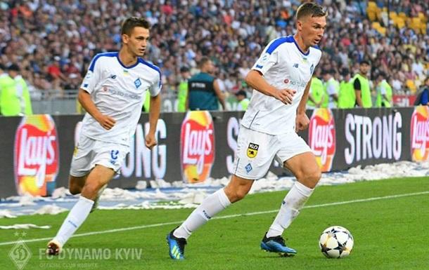 Футбол: Славія - Динамо 1:1. Онлайн