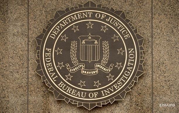 У США затримали чотирьох росіян за відмивання грошей