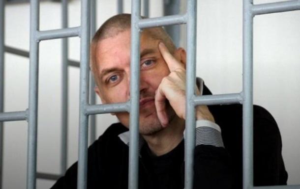 Ув язненого в РФ Клиха повернули в колонію з психлікарні