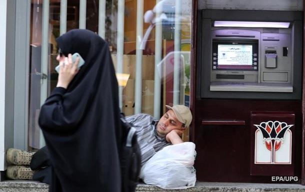 Згубні заходи. Санкції США проти Ірану