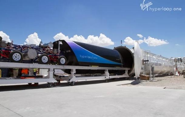 Virgin Hyperloop One построит центр в испанской деревне