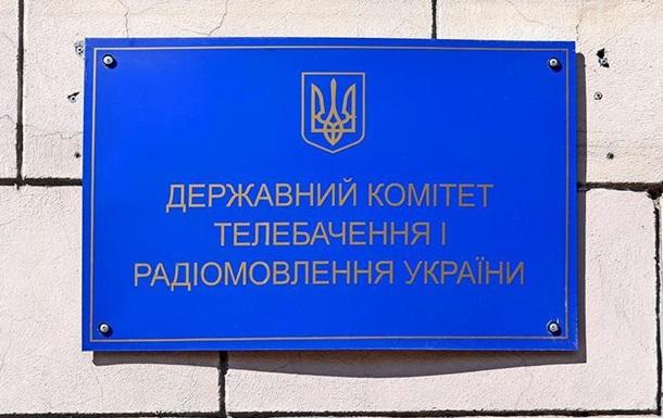 В Україні заборонили ще дві російські книги