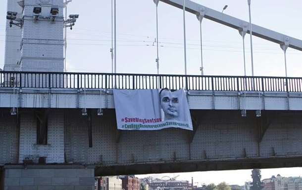 У центрі Москви вивісили банер  Звільнити Сенцова