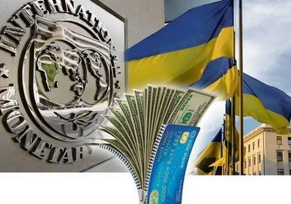 Что стоит за призывом США о выполнении требований МВФ