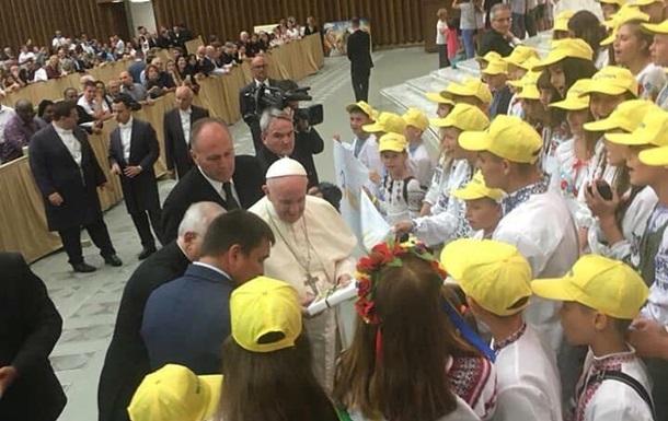 Папа Римський прийняв Клімкіна з українськими дітьми у Ватикані