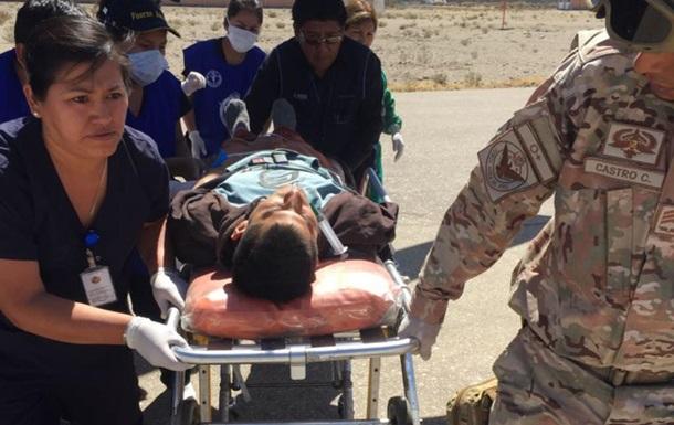 У Перу на поминках 10 людей загинули через отруєння