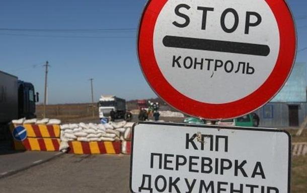 КПВВ Майорське на Донбасі закрили через обстріли