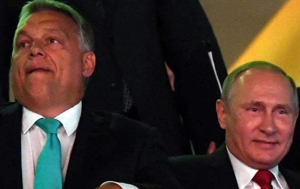 Угорщина не зможе перешкодити євроатлантичній інтеграції України