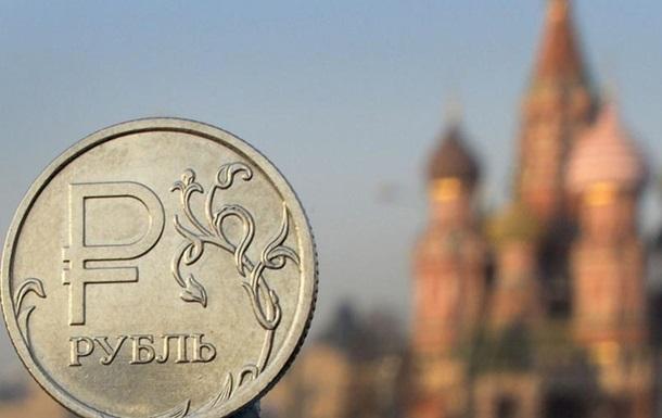 Российский рубль обвалился