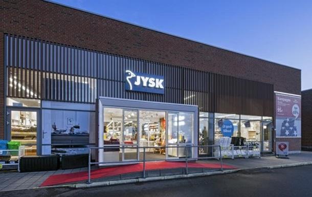 Датская сеть JYSK объявила о масштабном расширении в Украине