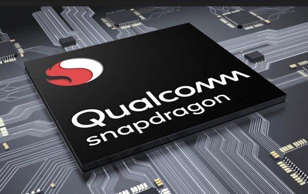 Qualcomm випустила новий чип Snapdragon 670