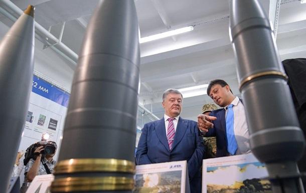 Украина запустила производство снарядов больших калибров