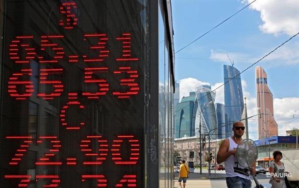 Драконівське жало. Рубль обвалився на санкціях США