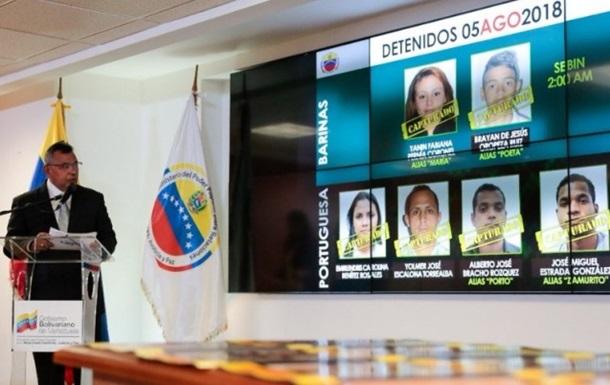 У замаху на Мадуро підозрюють 25 осіб