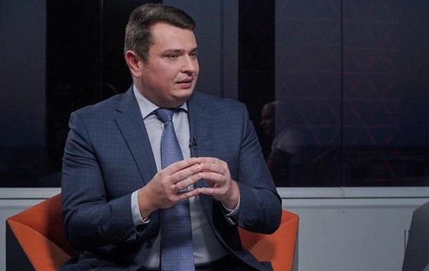 Из НАБУ уволили детективов за нарушение присяги