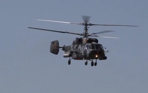 В Японии над горами пропал спасательный вертолет с 9 людьми на борту