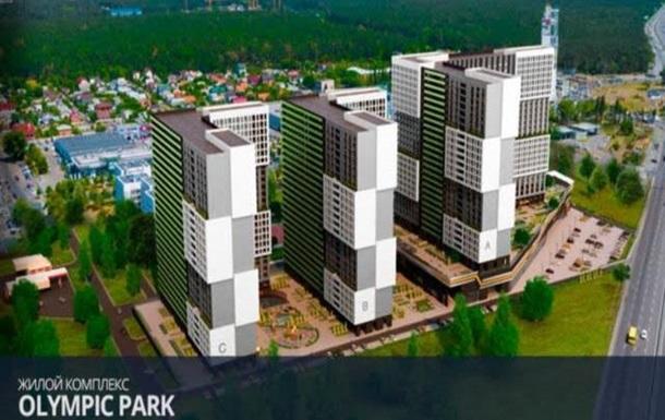 ЖК Олимпик Парк – лучшая коммерческая недвижимость
