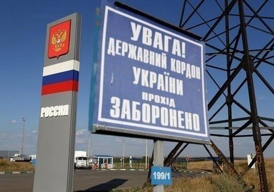 В противодействии агрессии РФ мы не должны подрывать экономический суверенитет
