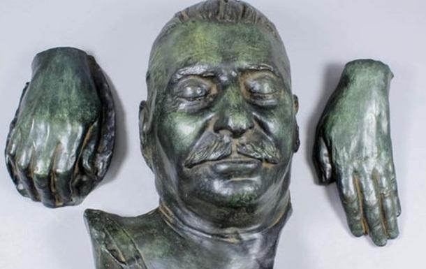 Посмертну маску Сталіна продали на аукціоні