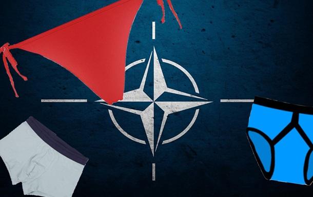 Без трусов, но в НАТО