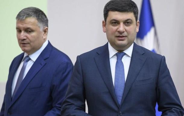 Аваков и Гройсман играют против Порошенко