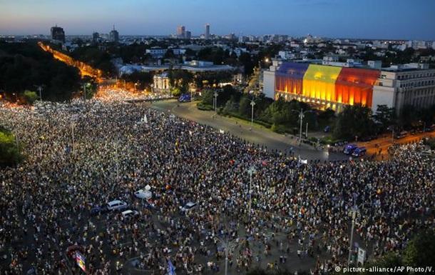 У Румунії тривають масові протести проти уряду